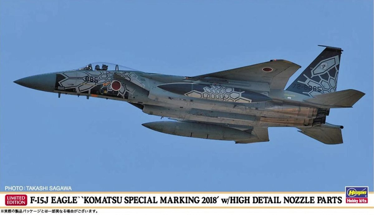 F-15J Eagle `Komatsu Special Marking 2018` w/High Details Nozzle Parts - Image 1